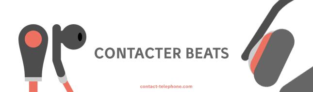 Contacter Beats